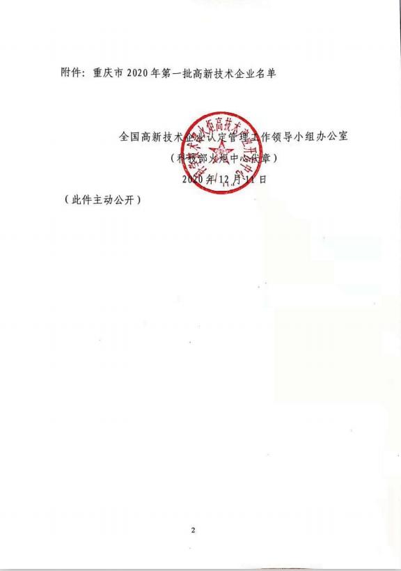 d33532a329cd6380dd02c2771fab785.png